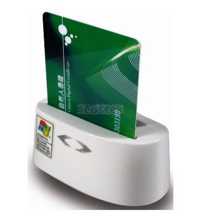 Lector Grabador de tarjetas Chip BG-310 USB
